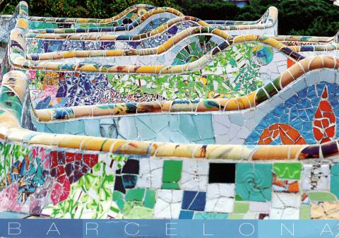 A colorful tile mosaic decoration from Park Güell Barcelona, Spain.